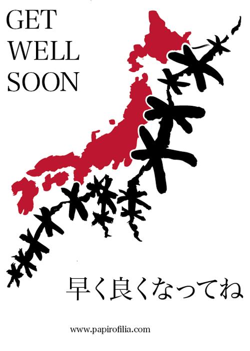 "Japón - tarjeta ""recupérate pronto"""