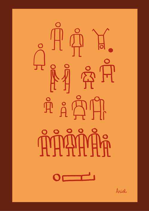 humanos humanos humanos